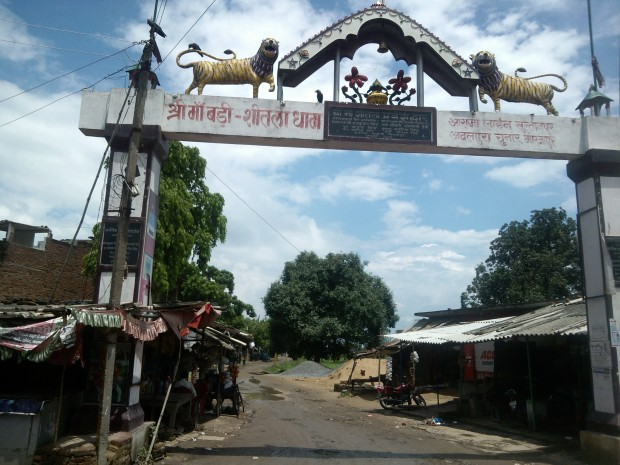 A well known Shakti Peeth On Varanasi-Chunar road route. It's called Sheetala Maa Temple :-)
