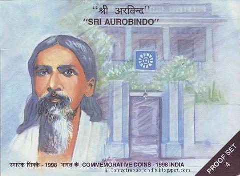 Sri Aurobindo: His Birth Anniversary Falls On Day When India Got Independence!