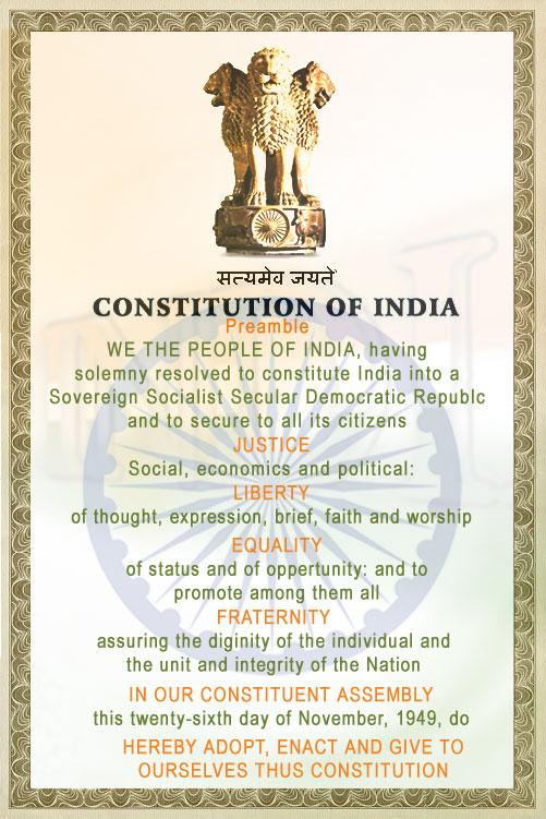 मोदी जी का संविधान के ताकत को नए मायने देना, एक संजीवनी प्रदान करना बहुत दुर्लभ घटना है।