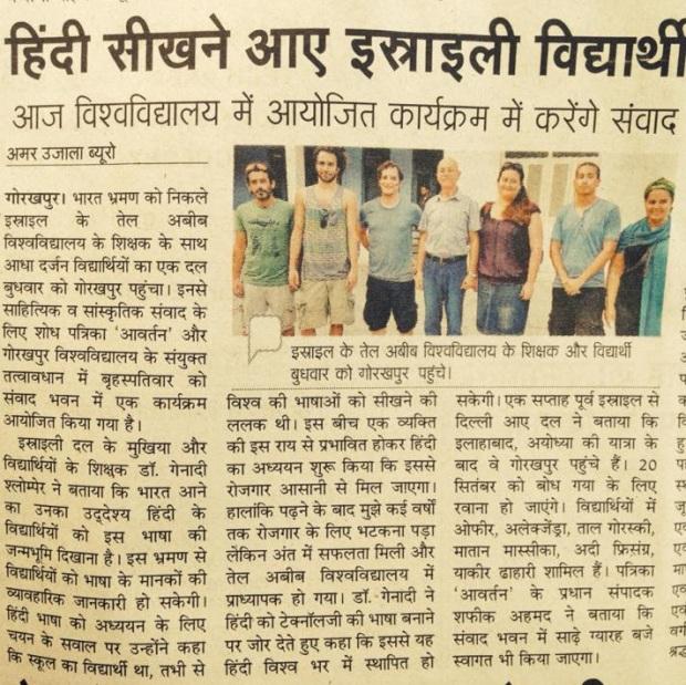 मीडिया ने जरुरत महसूस की हिंदी के बारे में लिखने की :-)