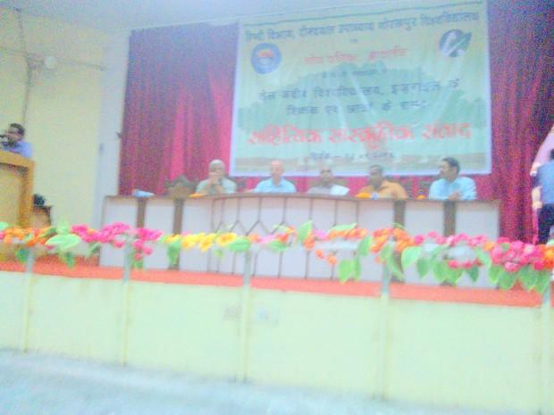Seminar Organized By Aavartan And DDU University In Progress At University's Hindi Department :-)