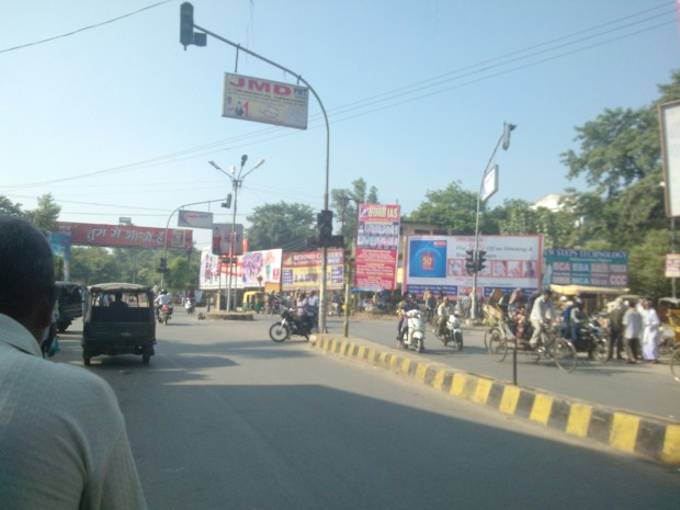 A View Of The Gorakhpur City :-)