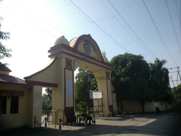 Deen Dayal Upadhyay University,