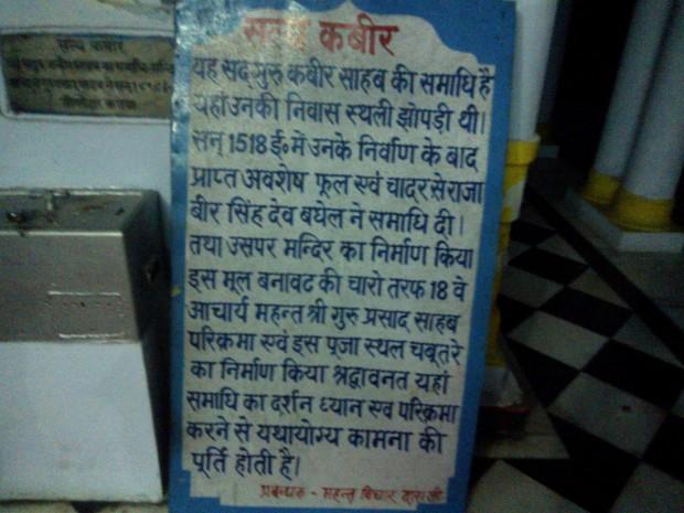 That's Description About This Temple's Origin :-)