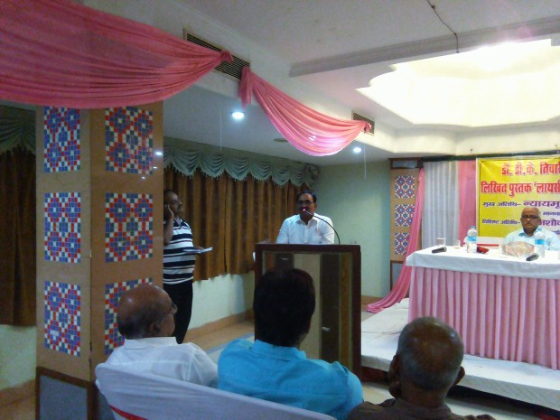 Advocate Devendra Kumar Tiwari Addressing The Audience.