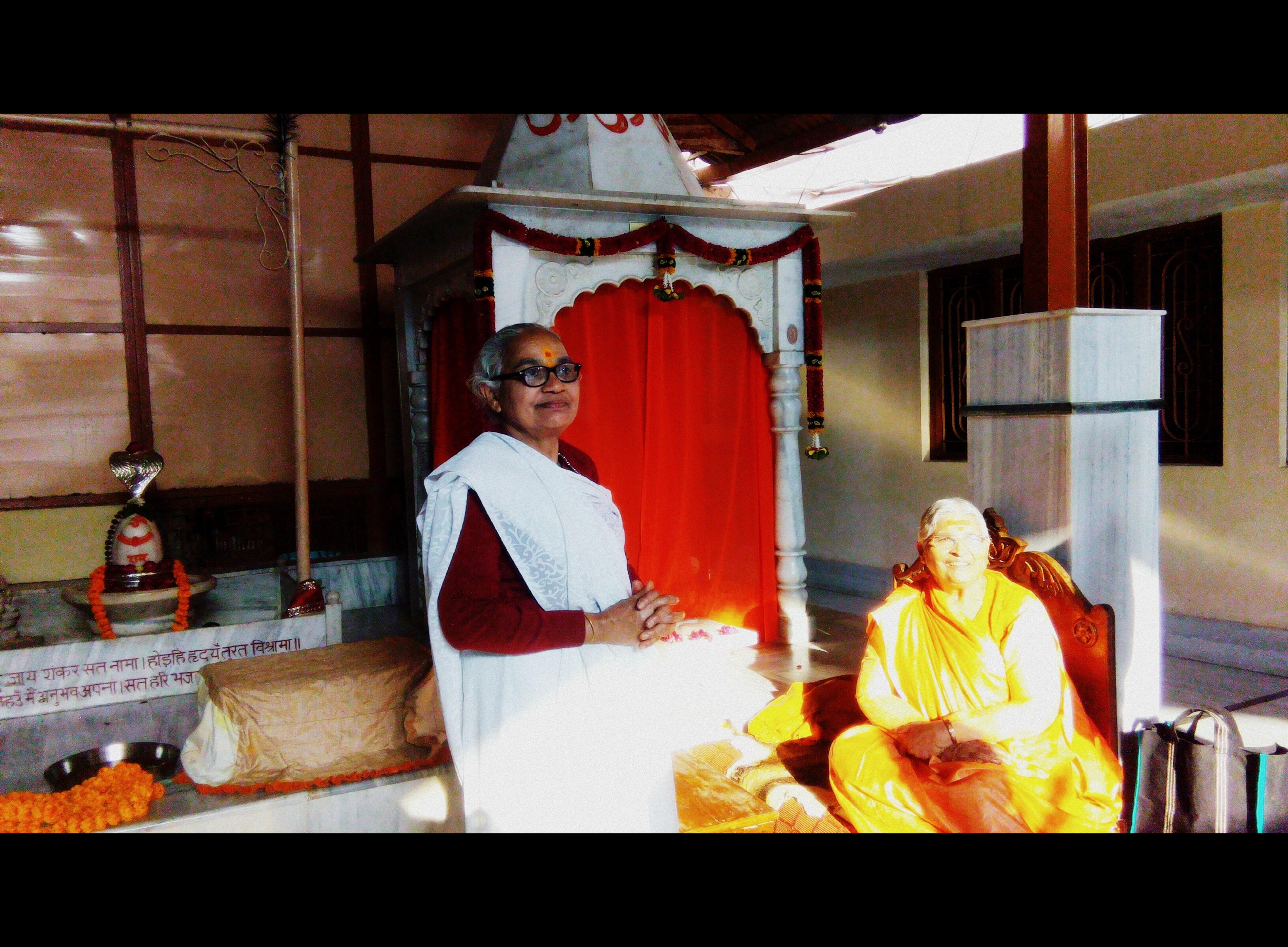 Swaminis